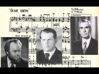 Белозерский музей онлайн/ «Нам 45» # 31. «Стихи и музыка».