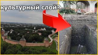 Что ты такое Новгородская республика ?