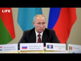 Путин на заседании Высшего Евразийского экономического совета