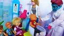 ВЕСЬ КЛАСС НА ПРИВИВКУ! Катя и Макс веселая семейка в школе мультики с куклами Барби