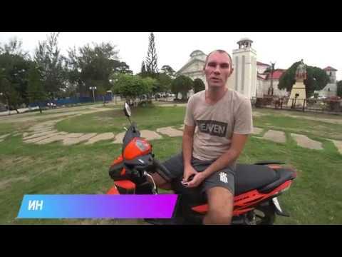 Филиппины Как купить часть отеля на Панглао