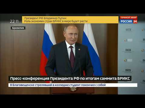Путин сделал предупреждение Украине на счёт оккупации Донбасса