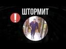 Пьяница на видео - действительно депутат Виктор Иванович Ильин?