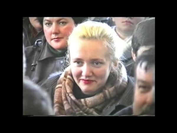 Собор руских Иглинского раойна 1998 год