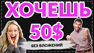 ХАЛЯВА!  50$  (  500 CIN ) / КРИПТОВАЛЮТА НА ХАЛЯВУ / Airdrop Crypto / Аирдроп / Криптовалюта