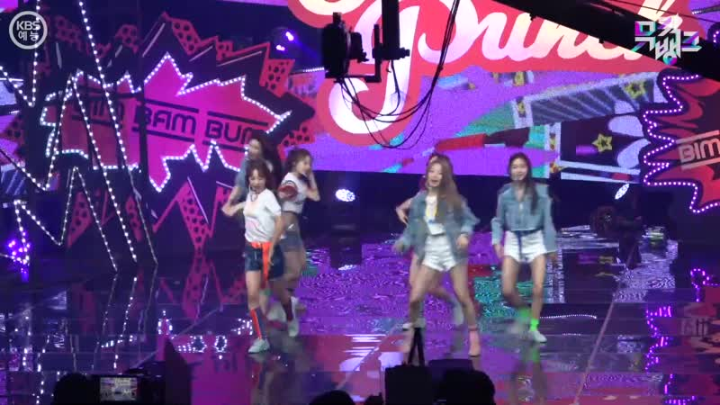 190809 KBS Rocket Punch Bim Bam Bum @ Music Bank