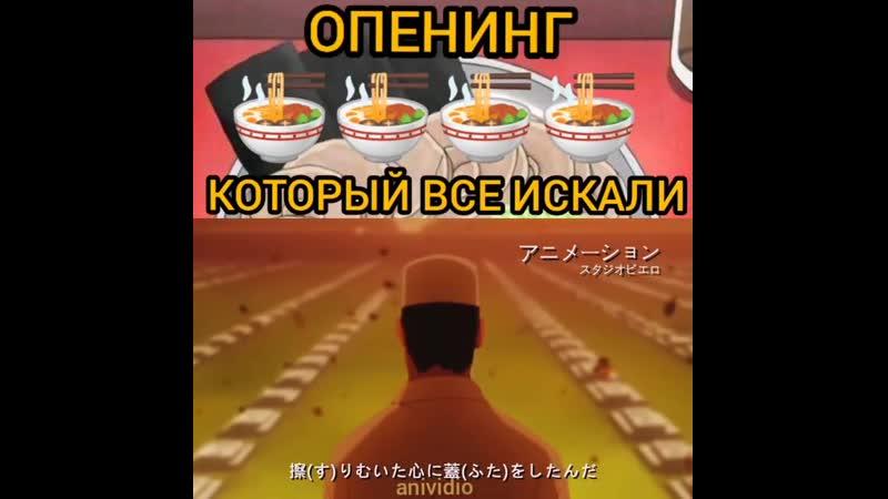 Кого только Теучи не накормил в аниме Наруто 🍜