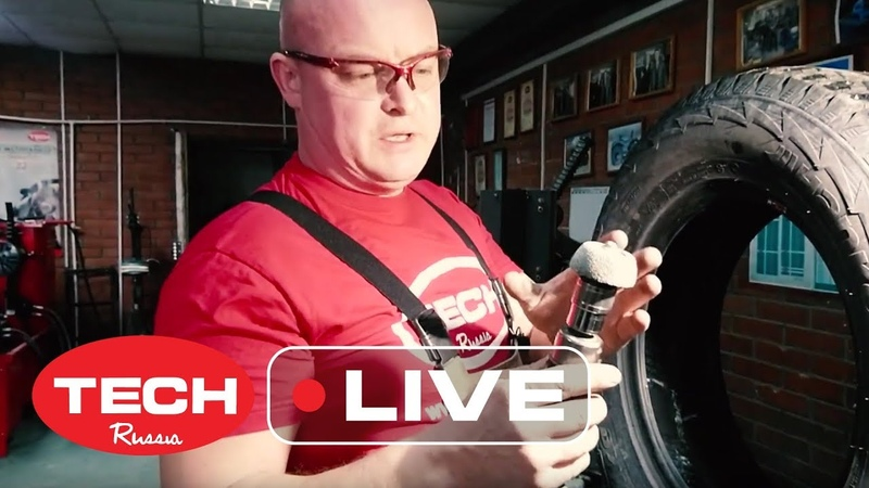 Ремонт шины от Форд Транзит бюджетно но надежными материалами ТЕСН Ответ очевидно есть