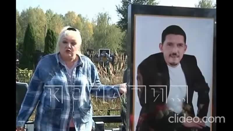 Байки Ирины Тухбатовой после сюжета на канале ЧЕ 29 09 2020