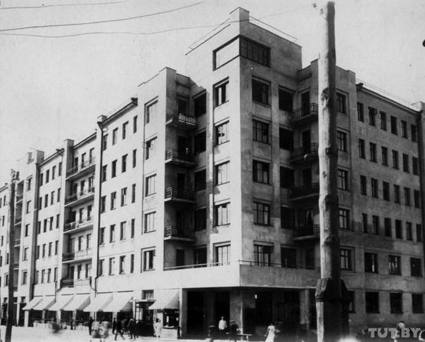 Жилой дом коммуна построенный в 20тые года (стиль конструктивизм) в Гомеле