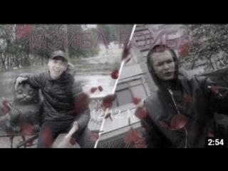 F1kos — Мэйба Бэйба (feat. KillthDepo)