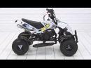 Обзор и сборка детского квадроцикла MOTAX ATV H4 mini-50 Купить детский квадроцикл