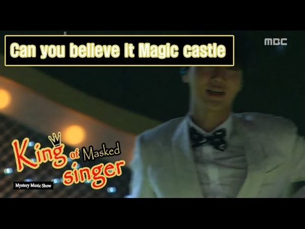 King of masked singer 복면가왕 'Can you believe it Magic castle' Identity 20160424