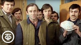 Неудобный человек. Художественный фильм по сценарию Гельмана и Мовчана. Серия 1 (1978)