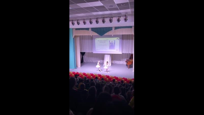 Выступление учениц Муравьевой Глаши и Агнии