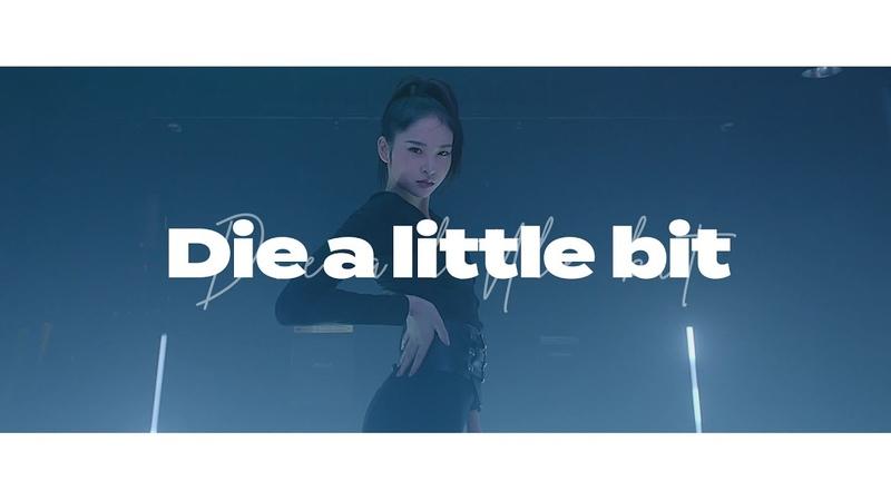 블링블링(Bling Bling) - 아야미(AYAMI) Die A Little Bit