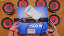 Li-ON AKKУМ 1500 Watt 16 Volt