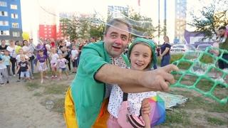 Жители Спутника устроили праздник двора