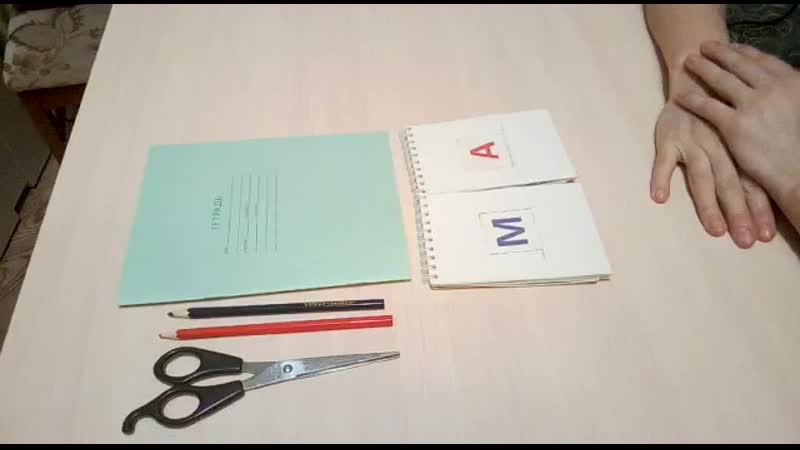 Перекидные странички для обучения детей чтению прямых слогов от учителя логопеда Мбдоудетскийсад74Уфа Дворецкой Г Л