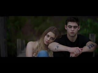 Фильм «После. Глава 2» -2020 Трейлер 1