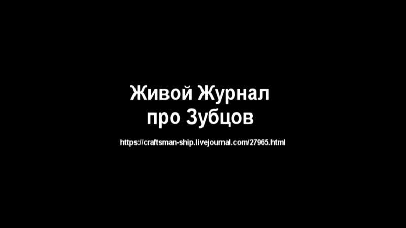 Срочный ремонт компьютеров в Зубцове