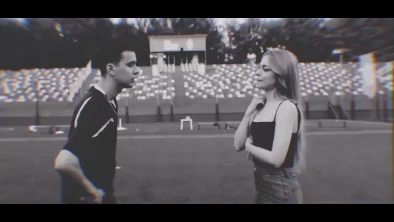 Трудные Подростки Фил и Лена 🍃