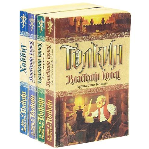 Книгопоказ «Фантастическая страна на книжной полке», изображение №17