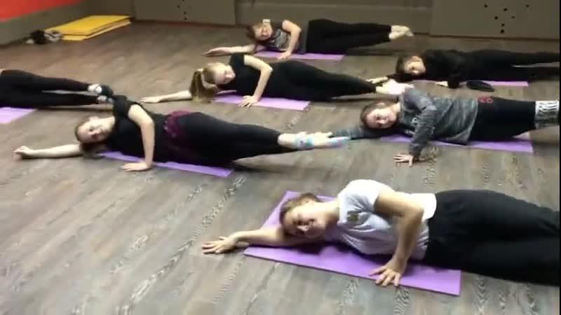 Подкачка Партерная гимнастика