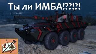 Armored Warfare: Имба на все времена #1-- Centauro 120--