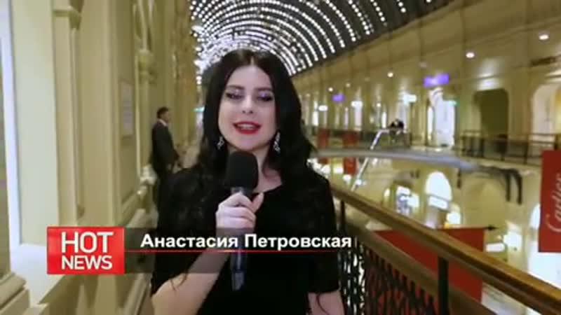 Ведущая Анастасия Петровская Europa Plus TV