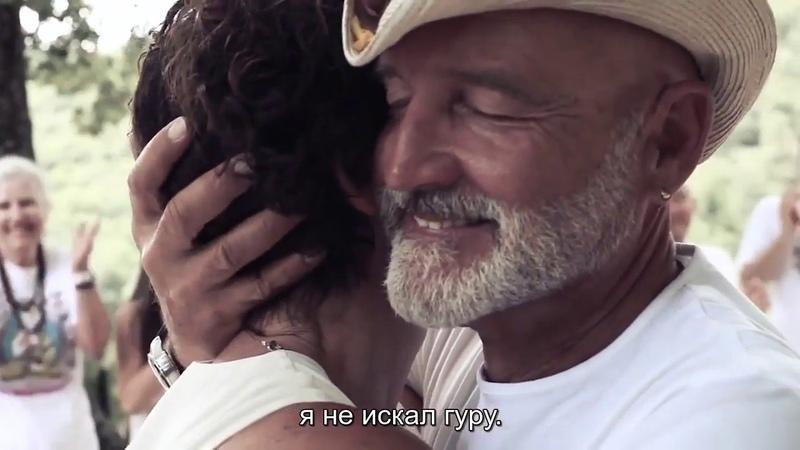 Шри Мадукар Кто Я с русскими субтитрами