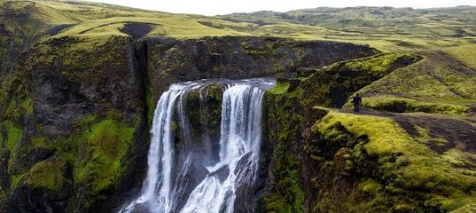 Остров Исландия: вулкан Лаки | ФОТО НОВОСТИ