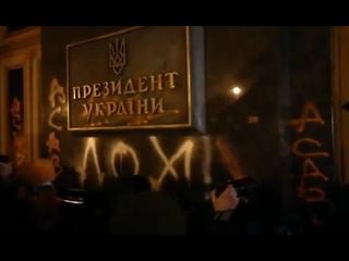 Президента Украины может обидеть каждый?