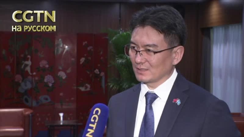 Вечное партнёрство Посол Республики Казахстан в КНР Габит Койшыбаев об отношениях между двумя государствами