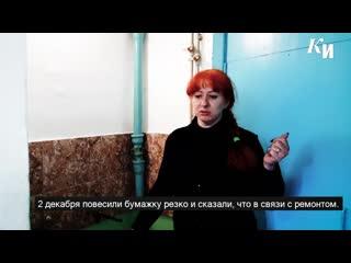 """""""Нас пытаются выселить!"""". В Курске людей выживают из Дома ветеранов"""