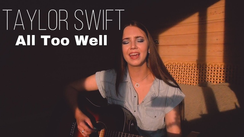 TAYLOR SWIFT All Too Well II cover by Ksenia Manser