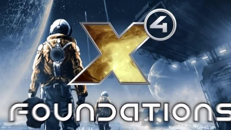 X4 Foundations 96 Военная хроника
