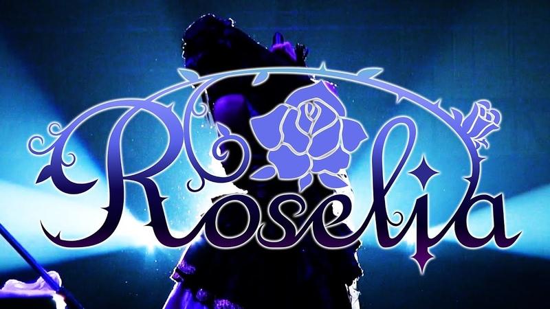 【ライブ映像 Full】BanG Dream! 5th☆LIVE「Neo-Aspect」Roselia