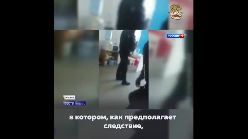 Россия-1 выпустила репортаж про митинги, ФБК, иностранное вмешательство и т.п. Показывают зрителям следаков в масках и говорят,