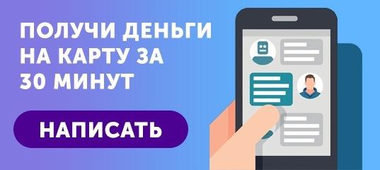 Кредит онлайн в симферополе партия получила кредит