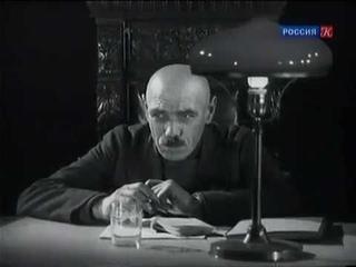 """13 дней. Дело """"Промпартии"""" (1930)"""
