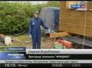 Вести 24. Технологии жилья - Реконструкция фундамента