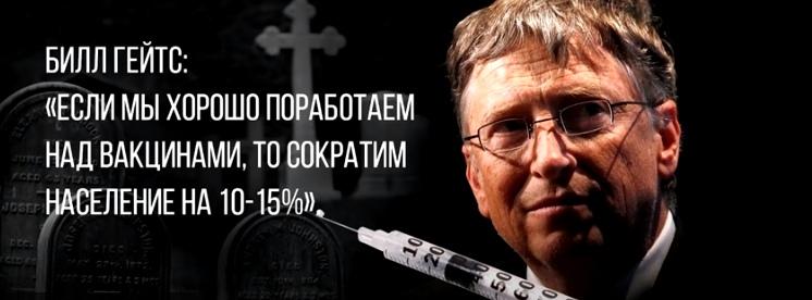 Два всадника апокалипсиса: Билл Гейтс и Папа Римский YTw4oEBT1Cw