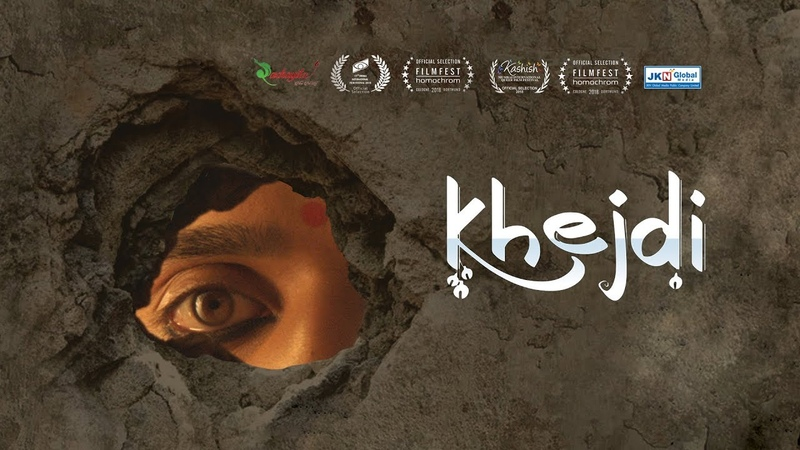 Trailer Khejdi เคจดี้ ข้ามเพศหัวใจทระนง