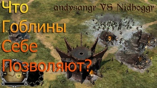 🔴LOTR Battle for Middle Earth 2 - Age of the Ring (andysangr VS Nidhoggr) -  Микро богов!