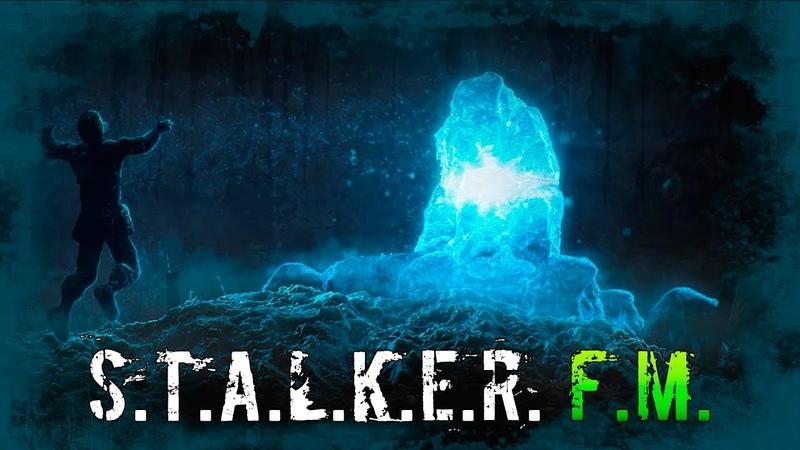 S.T.A.L.K.E.R.: F.M. Stream 2