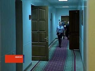 В правительстве Хакасии назвали недостоверной информацию о сумме премии, опубликованную в СМИ