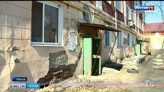 Решение о сроках расселения дома на улице 9 Января в Пензе осталось на усмотрении мэрии