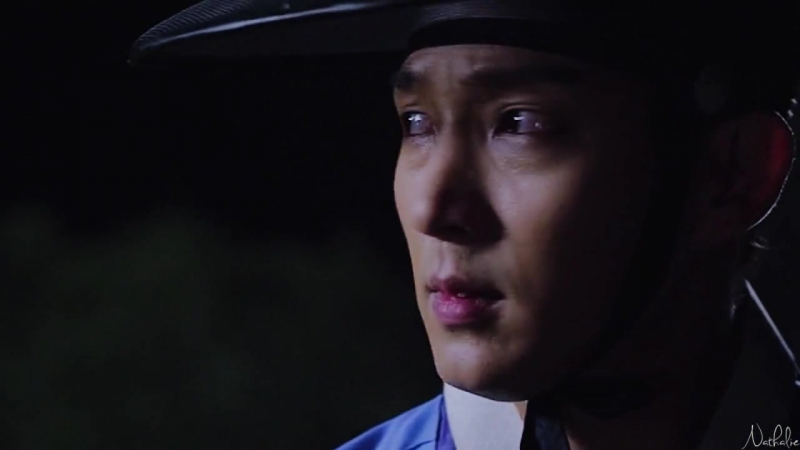 Arang and the Magistrate | Narcissistic Cannibal