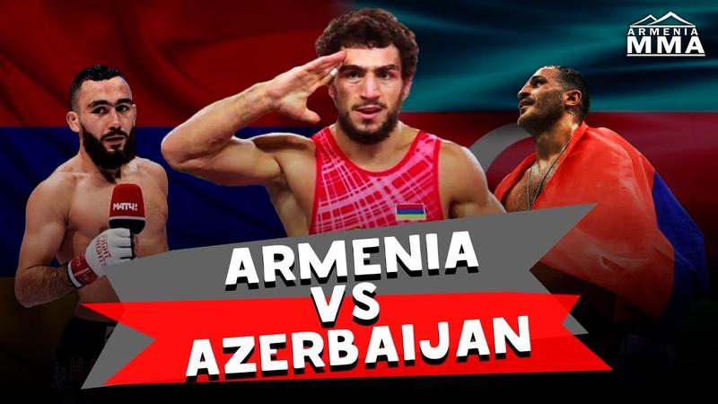 Армения против Азербайджана ТОП 10 ПОБЕД